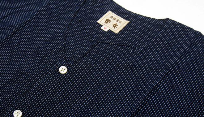 紺紺】刺子織子供用鯉口シャツ 4...